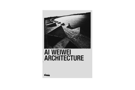 The contribution of Ai Weiwei to the architectural invention