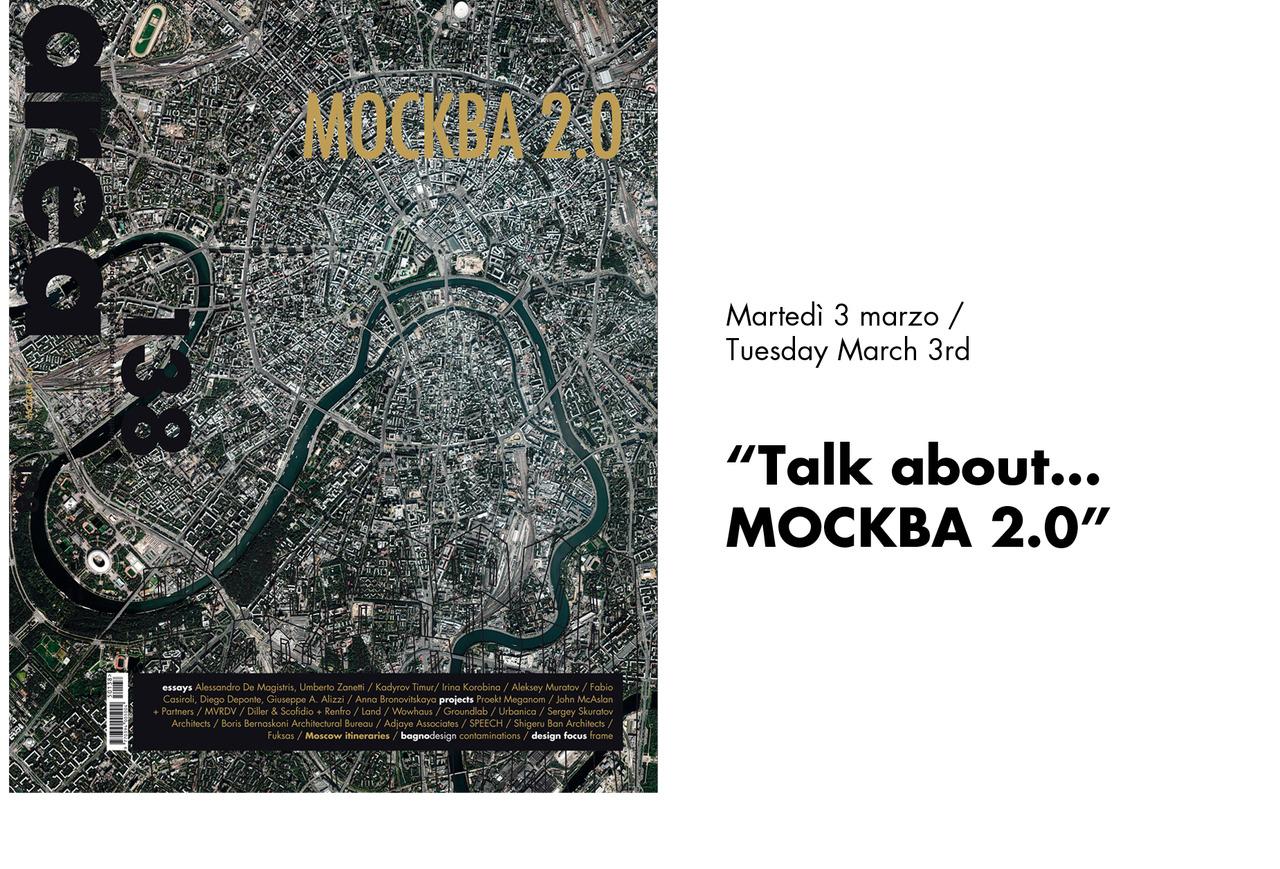 Presentazione area 138 – MOCKBA 2.0