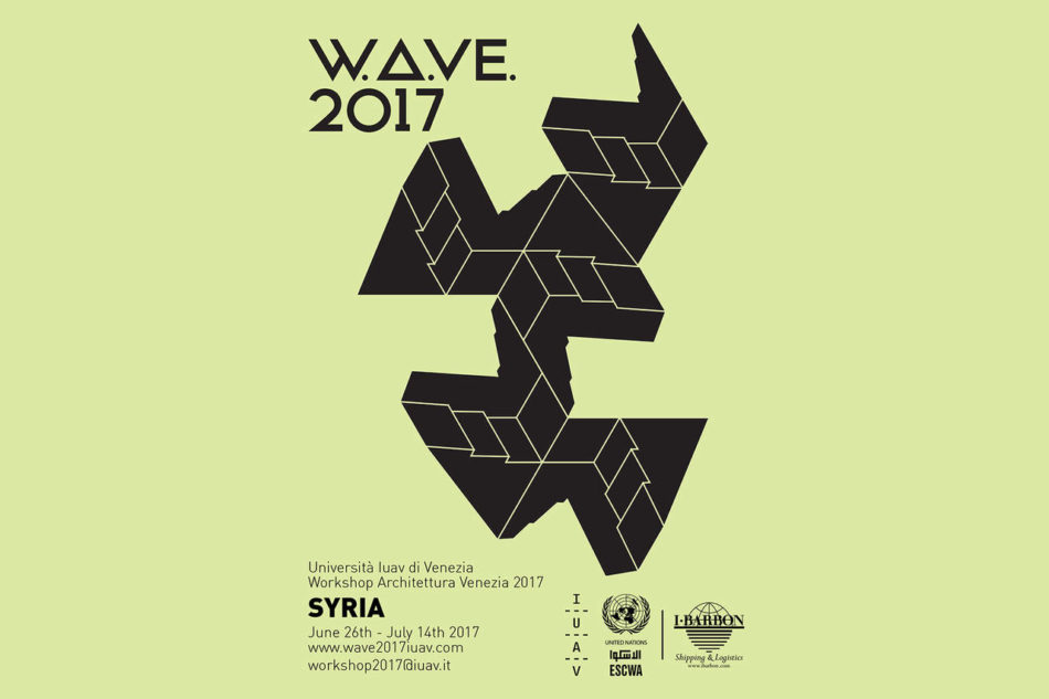 WAVE2017-1