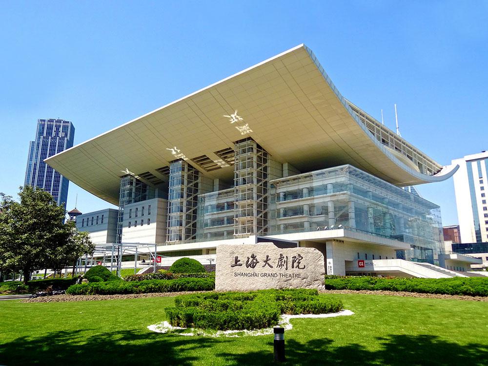 Shanghai Grand Theatre Area