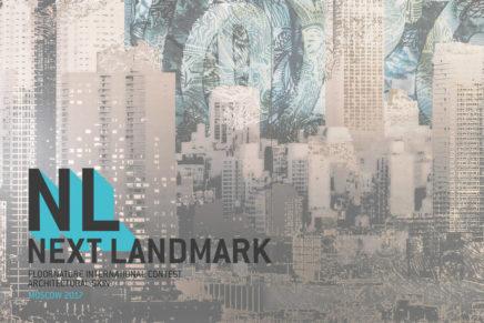 Next Landmark 2017