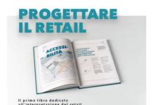 Progettare il retail